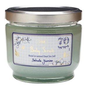 סבון נוזלי על בסיס שמנים פילינג גוף 70 שנה לישראל