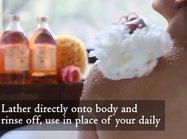 Shower Oil - סבון נוזלי על בסיס שמנים